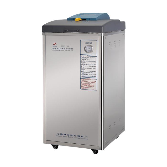 上海申安LDZF-30L立式高压蒸汽灭菌器(非医用型)(标准配置)