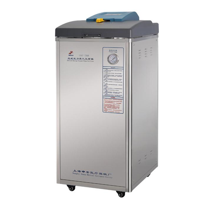上海申安LDZF-50KB-III立式压力蒸汽灭菌器(医用型)(自动排气加干燥功能)