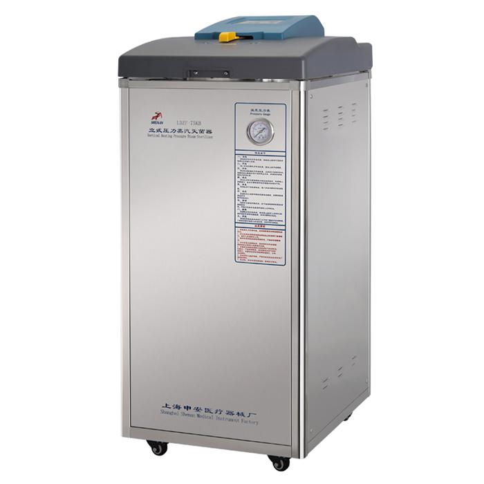 上海申安LDZF-75KB立式压力蒸汽灭菌器(医用型)(标准配置)