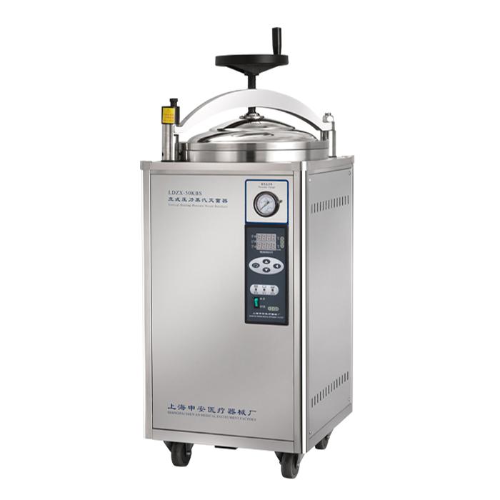 上海申安LDZX-30KBS立式高压蒸汽灭菌器(非医用型)