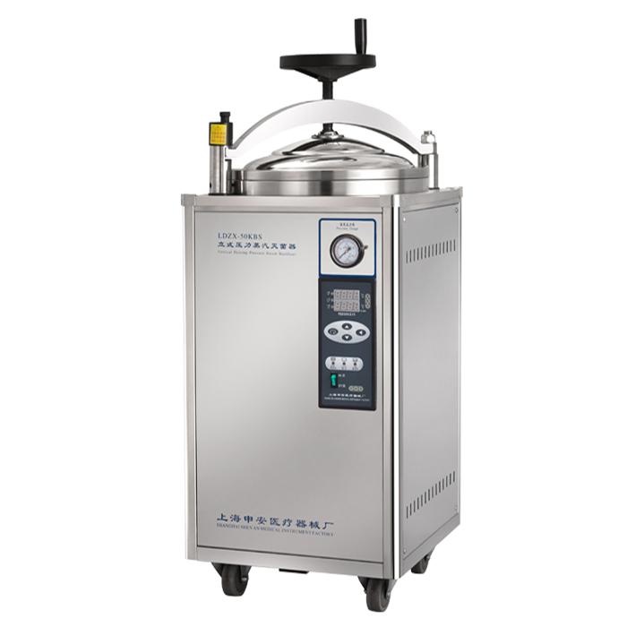 上海申安LDZX-50KBS立式高压蒸汽灭菌器(停产,替代LDZX-50L)