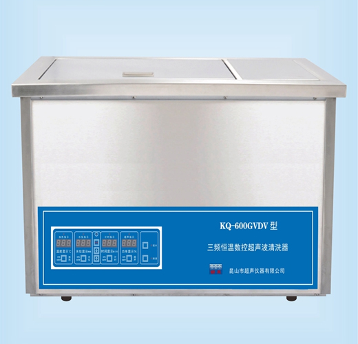 昆山舒美KQ-600GVDV三频恒温超声波清洗机
