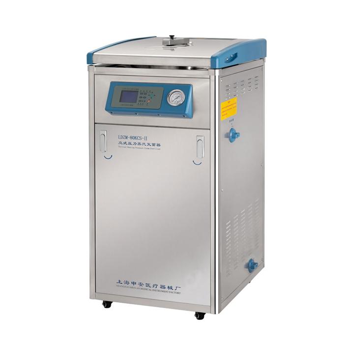 上海申安LDZM-60L-II立式高压蒸汽灭菌器(非医用型)(内排功能)