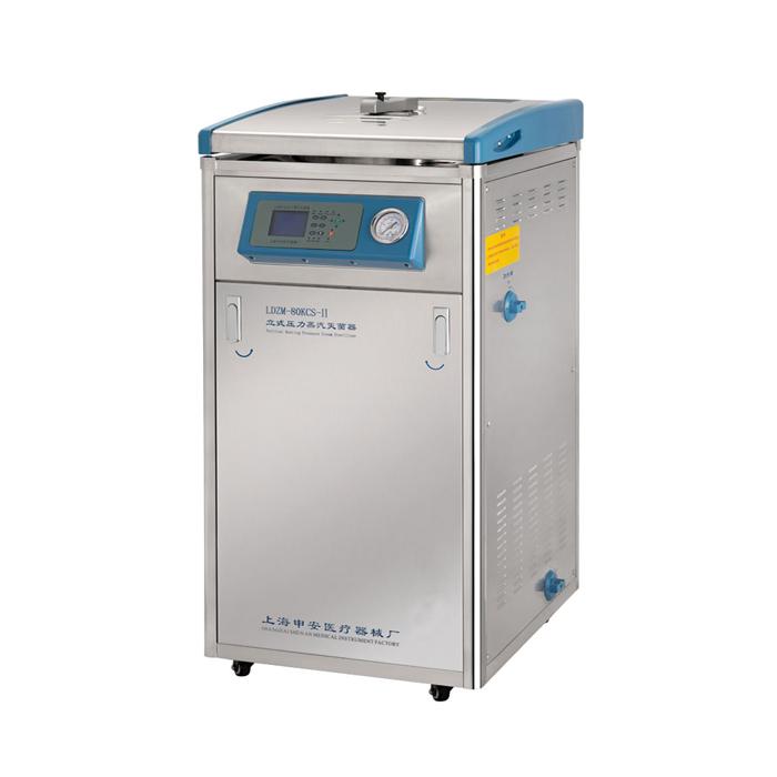 上海申安LDZM-40KCS-II立式压力蒸汽灭菌器(医用型)