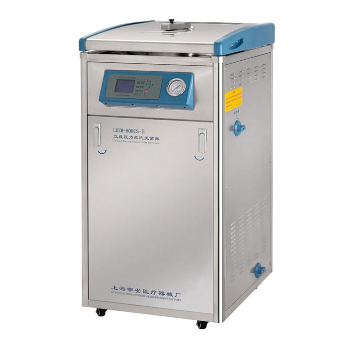 上海申安LDZM-80KCS-II立式压力蒸汽灭菌器(医用型)