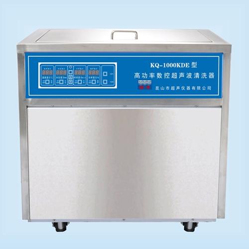 KQ-1000KDE