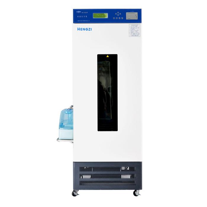 上海跃进HMJ-II-300霉菌培养箱(非医疗数码管)
