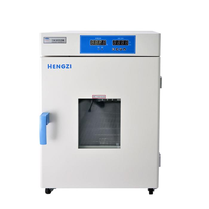 上海跃进HGPF-9162干燥培养箱(两用)