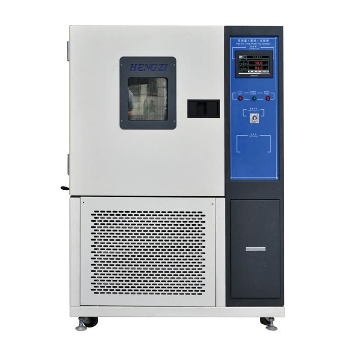 GDJSX-500C