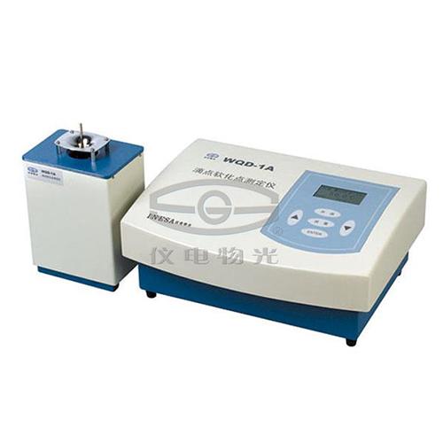 上海仪电物光WQD-1A滴点软化点测定仪