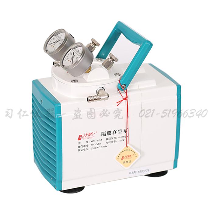 天津津腾GM-0.5A两用型隔膜真空泵(防腐型)