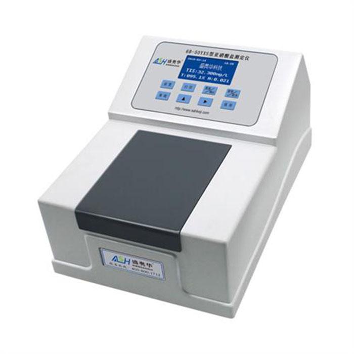 盛奥华6B-50YXS型亚硝酸盐测定仪
