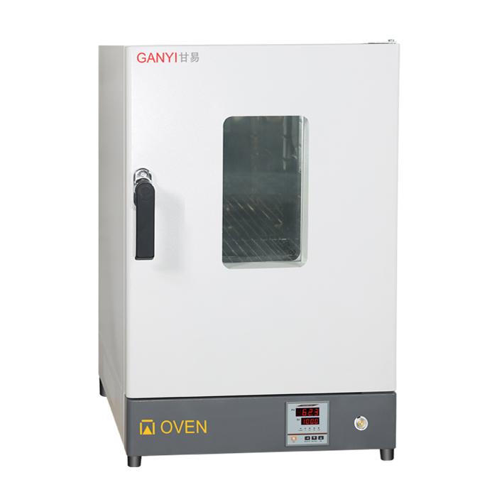上海甘易DHG-9070A电热鼓风干燥箱(立式)