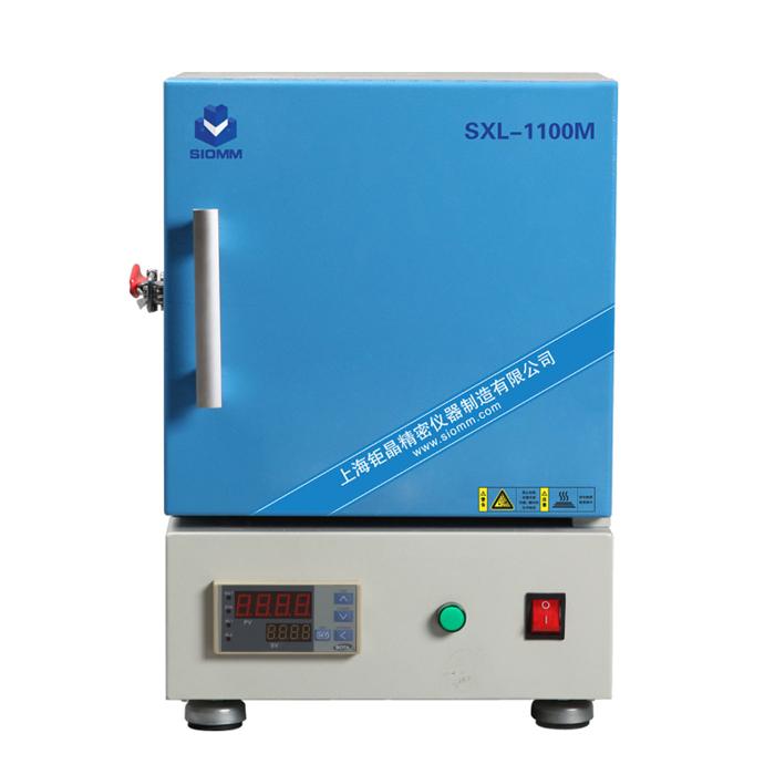 SXL-1100M