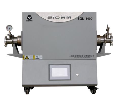 上海钜晶SGL-1400精密真空气氛管式炉