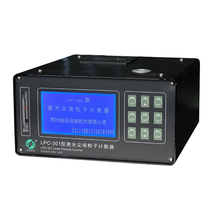 LPC-301-LCD-pile
