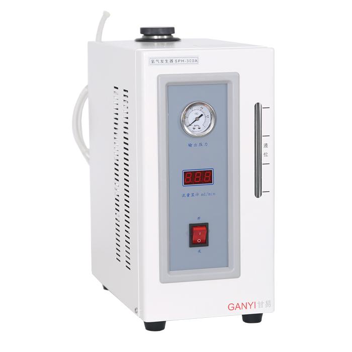 上海甘易SPH-300A氢气发生器