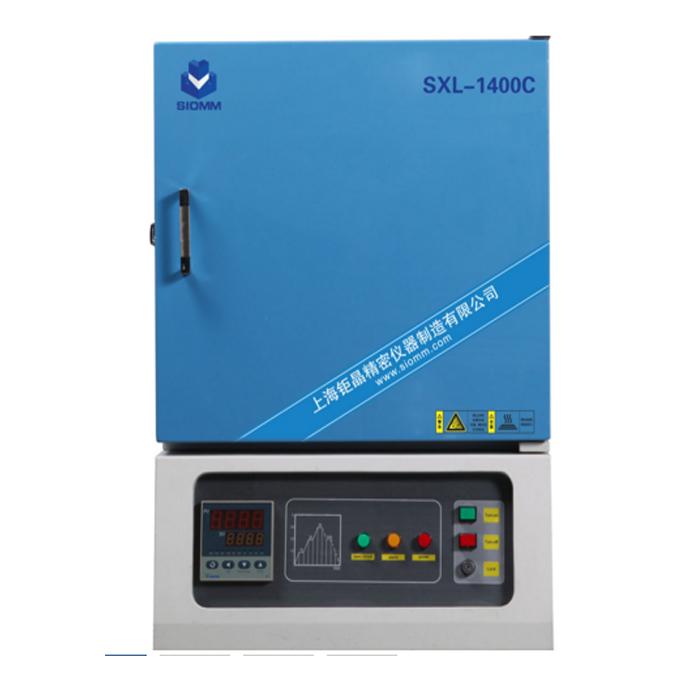 SXL-1400C