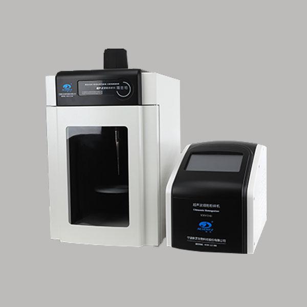 宁波新芝JY96-IIN超声波细胞粉碎机