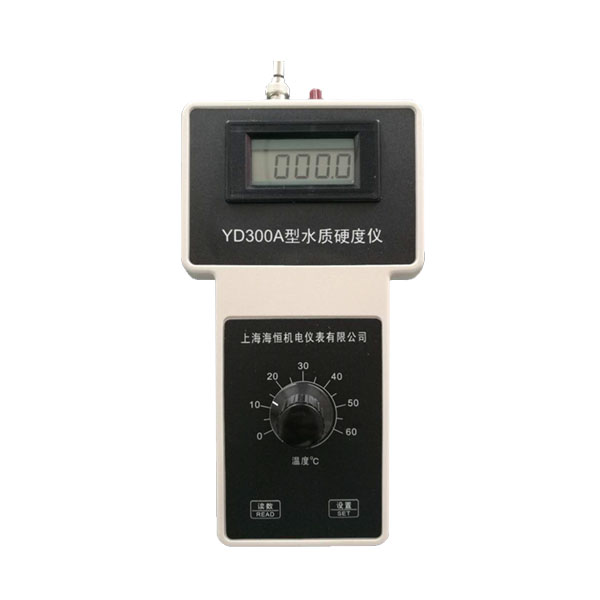 上海海恒YD300A便携式水质硬度计