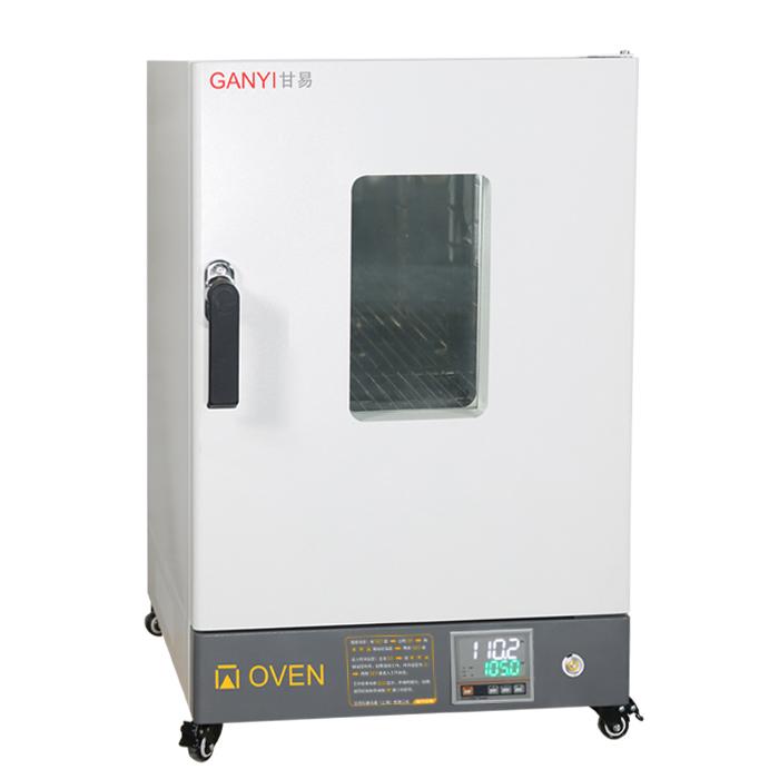 上海甘易DHG-9246A电热鼓风干燥箱(立式)