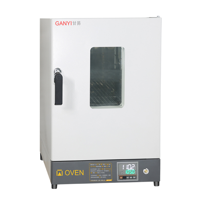 上海甘易DHG-9146A电热鼓风干燥箱(立式)