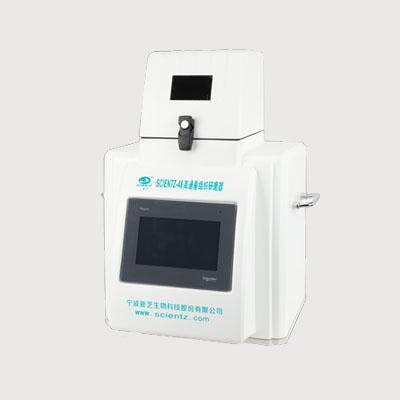 宁波新芝Scientz-48高通量组织研磨器