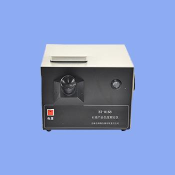 吉林奔腾BT-0168型-石油产品色度测定仪