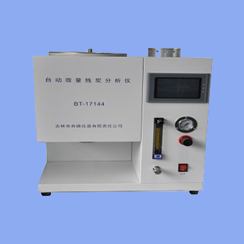 吉林奔腾BT-17144-型-自动微量残炭分析仪