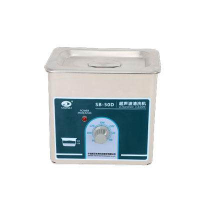 宁波新芝SB-50(0.8L)D系列超声波清洗机