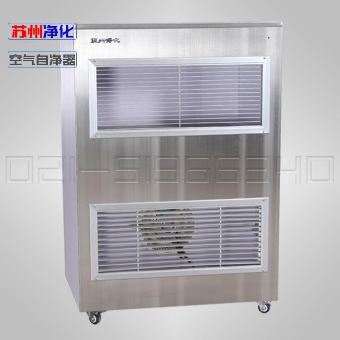 苏州净化PAU-1000型移动式空气自净器