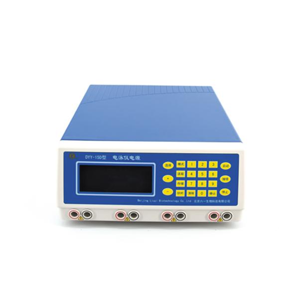 北京六一DYY-15D型电脑三恒多用电泳仪电源电源