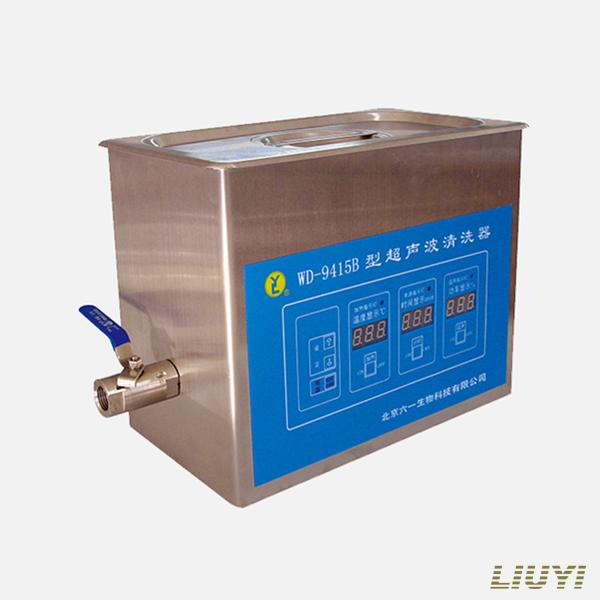北京六一WD-9415超声波清洗器