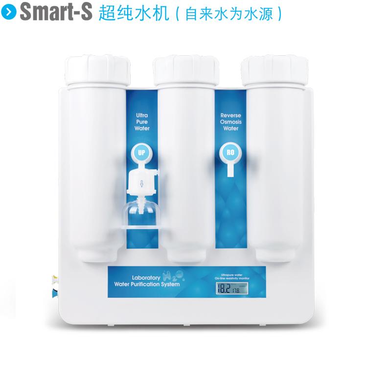 Smart-S15UF