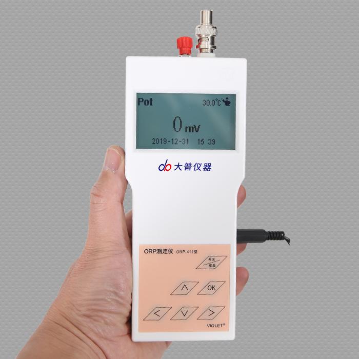 上海大普ORP-411型ORP测定计(便携式)