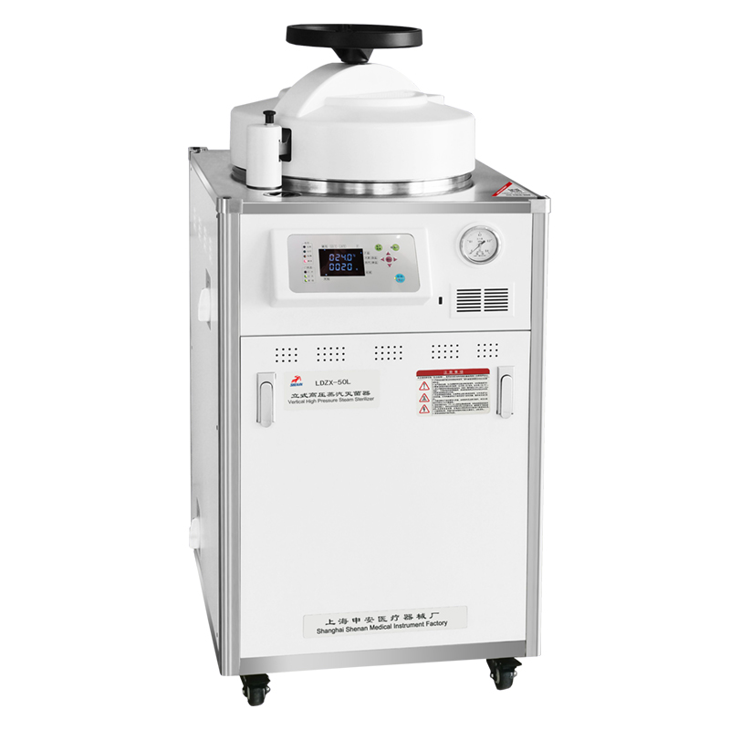 上海申安LDZX-30L立式高压蒸汽灭菌器(非医疗)