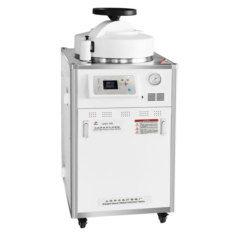 上海申安LDZX-50L立式高压蒸汽灭菌器(非医疗)