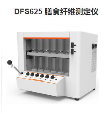 DFS625