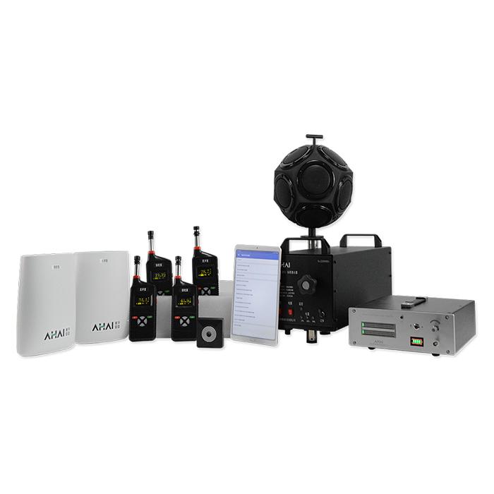 爱华智能AHAI1002无线建筑声学测量系统