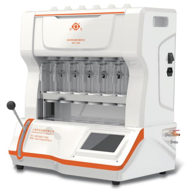 上海纤检MF-106乳脂肪测定仪