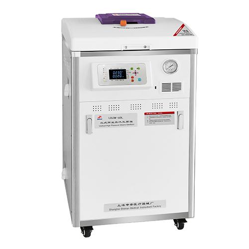 上海申安LDZM-60L-I立式高压蒸汽灭菌器(非医疗-内排气)