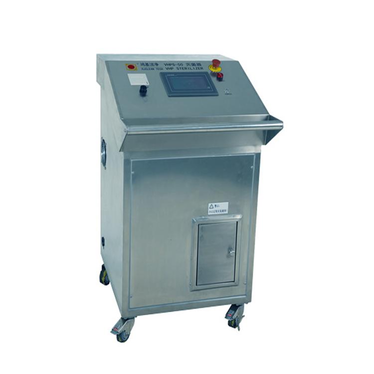 苏州鸿基VHPS等离子汽化过氧化氢(VHP)灭菌器