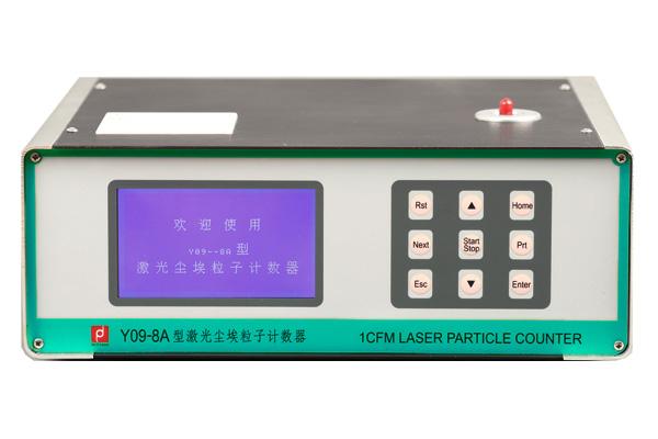 Y09-8A