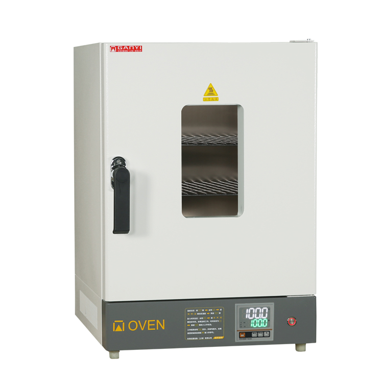 上海甘易DHG-9076A电热鼓风干燥箱(立式)