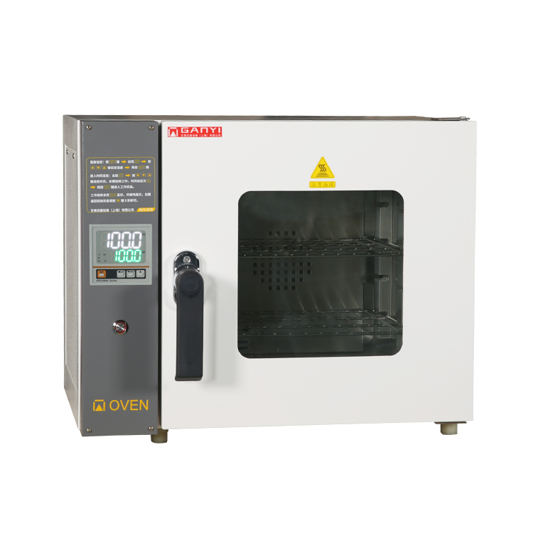 DHG-9203A