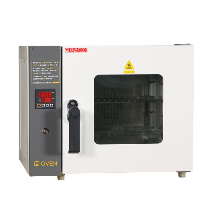 上海甘易DHG-9023A电热鼓风干燥箱(台式)