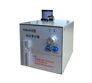 苏州苏洁Y09-010纯水烟雾发生器