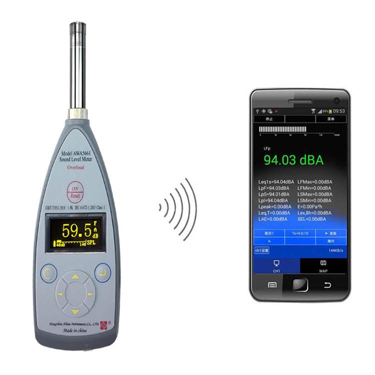 杭州爱华AWA5661-W型声级计