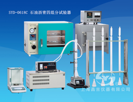上海昌吉SYD-0618C型石油沥青四组分试验器