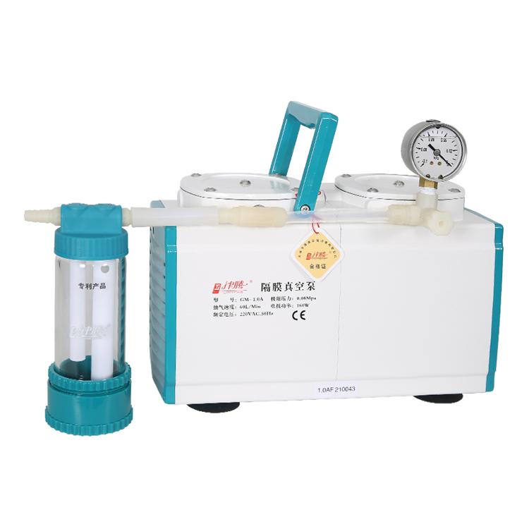 天津津腾GM-1.0A两用型隔膜真空泵(防腐型)